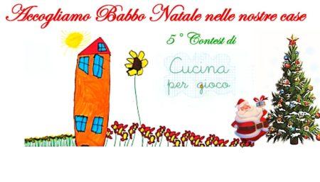 Accogliamo Babbo Natale nelle nostre case